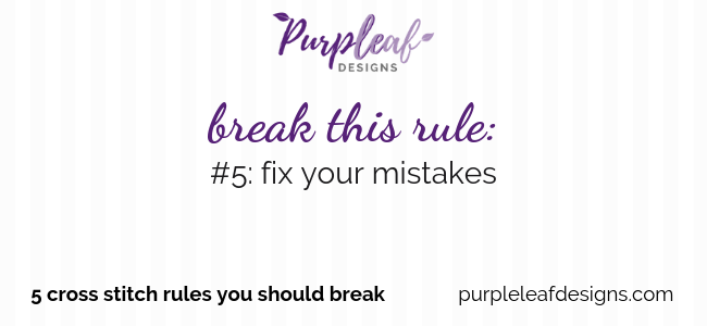 Break This Rule #5: Fix Your Mistakes